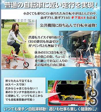 自転車の 自転車のギア使い方 : 街中のイベント でも駐車場が ...