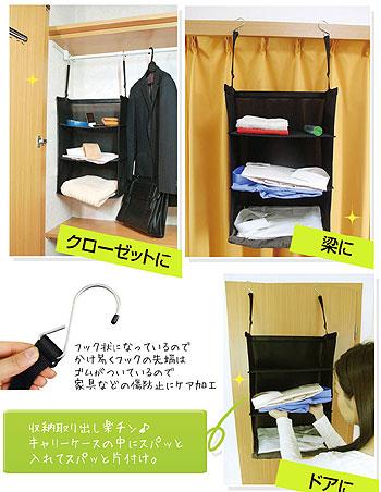 トラベル収納ラック 出張や旅行に便利 衣服が取り出し易い折畳み収納ラックです。