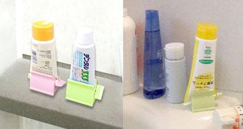 エコスタンド3色セット 歯磨き粉、化粧品、練りわさびなど チューブを絞って最後まで使える 立たせて置ける