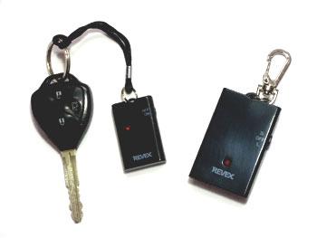 離れるとアラーム WSA600 置き忘れ・所持品の盗難防止・迷子防止に!離れるとアラームとバイブで警告します。