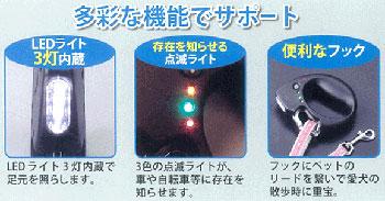 非常アラーム付 3LEDウォーキングライト 夜間のウォーキングやペットの散歩に便利