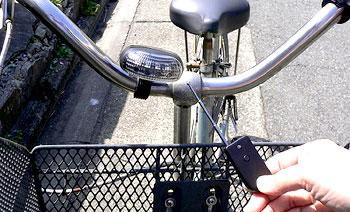 サイクルライトにもなる自転車発見器 駐輪場で直ぐ見つけられます。