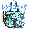 レジカゴバック プリント柄 レジ袋有料化!?マイバッグだ!それならこのショッピングバッグです。